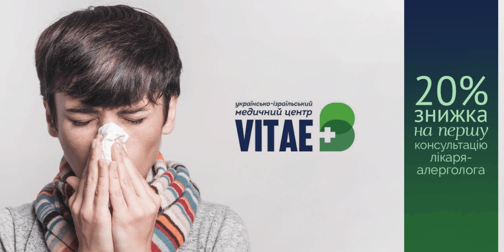 vitae_05-11-2020_1920x780_4