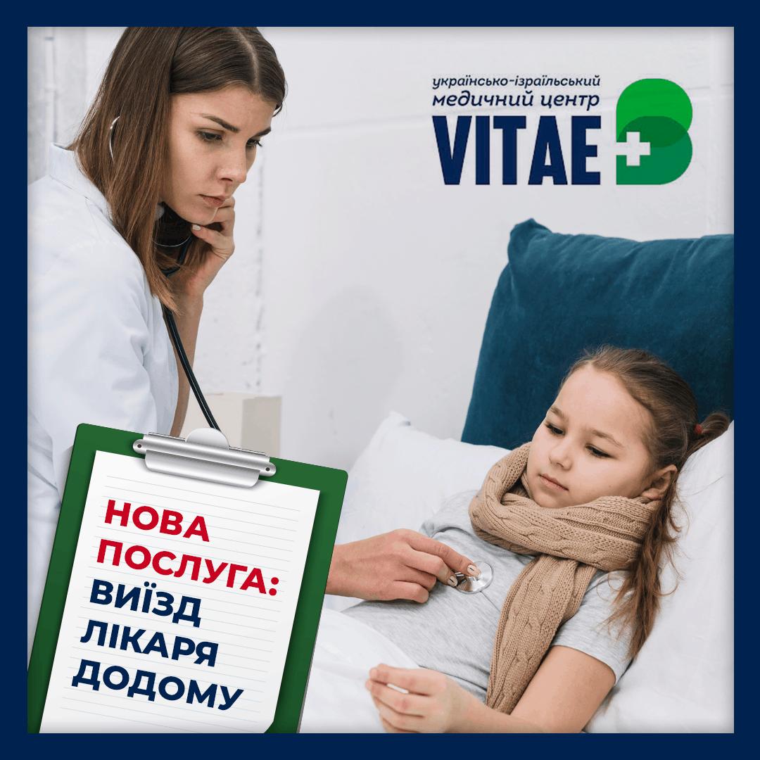 vitae_28-01-2021_4