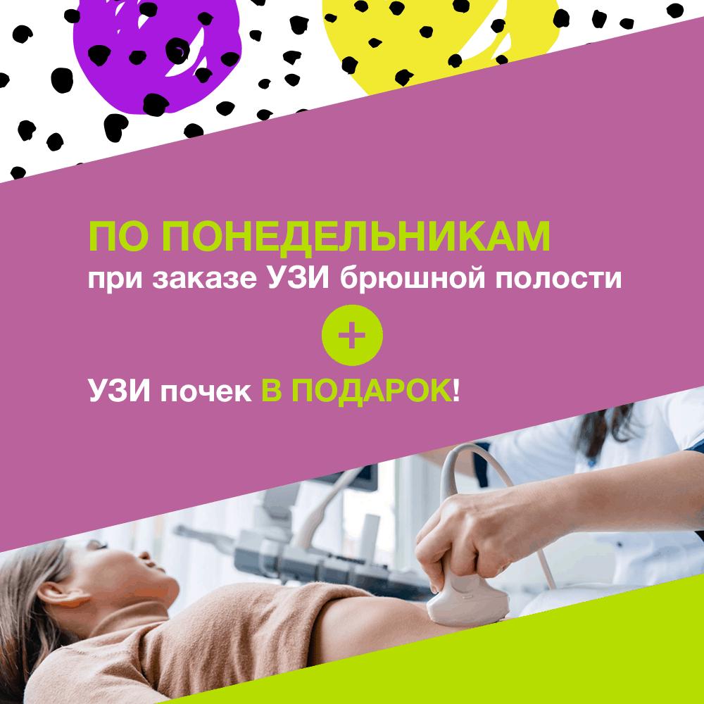 vitae_1000x1000_3-ru