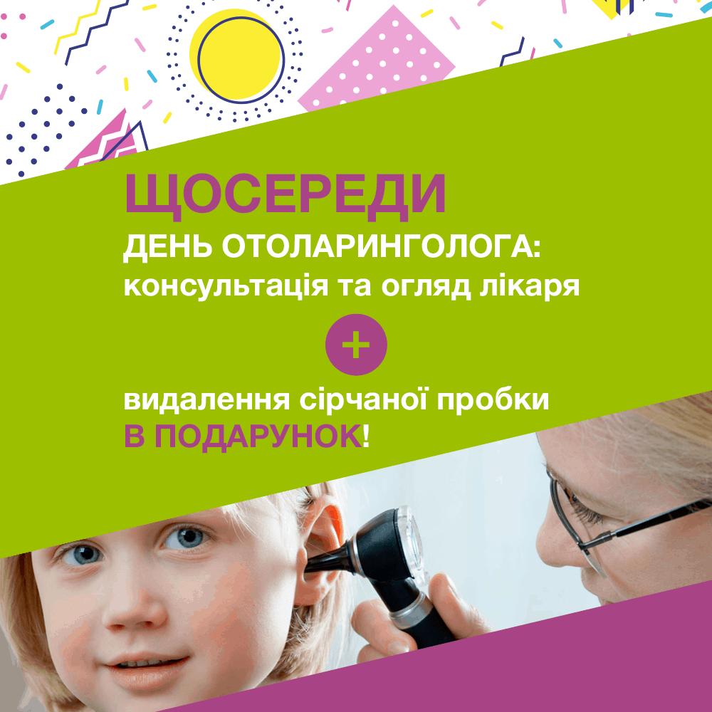 vitae_1000x1000_4-ukr