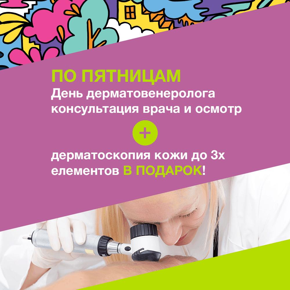 vitae_1000x1000_5-ru
