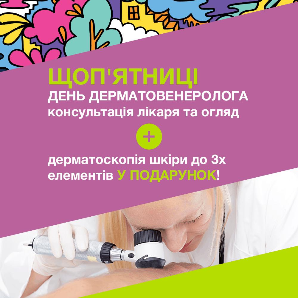 vitae_1000x1000_5-ukr