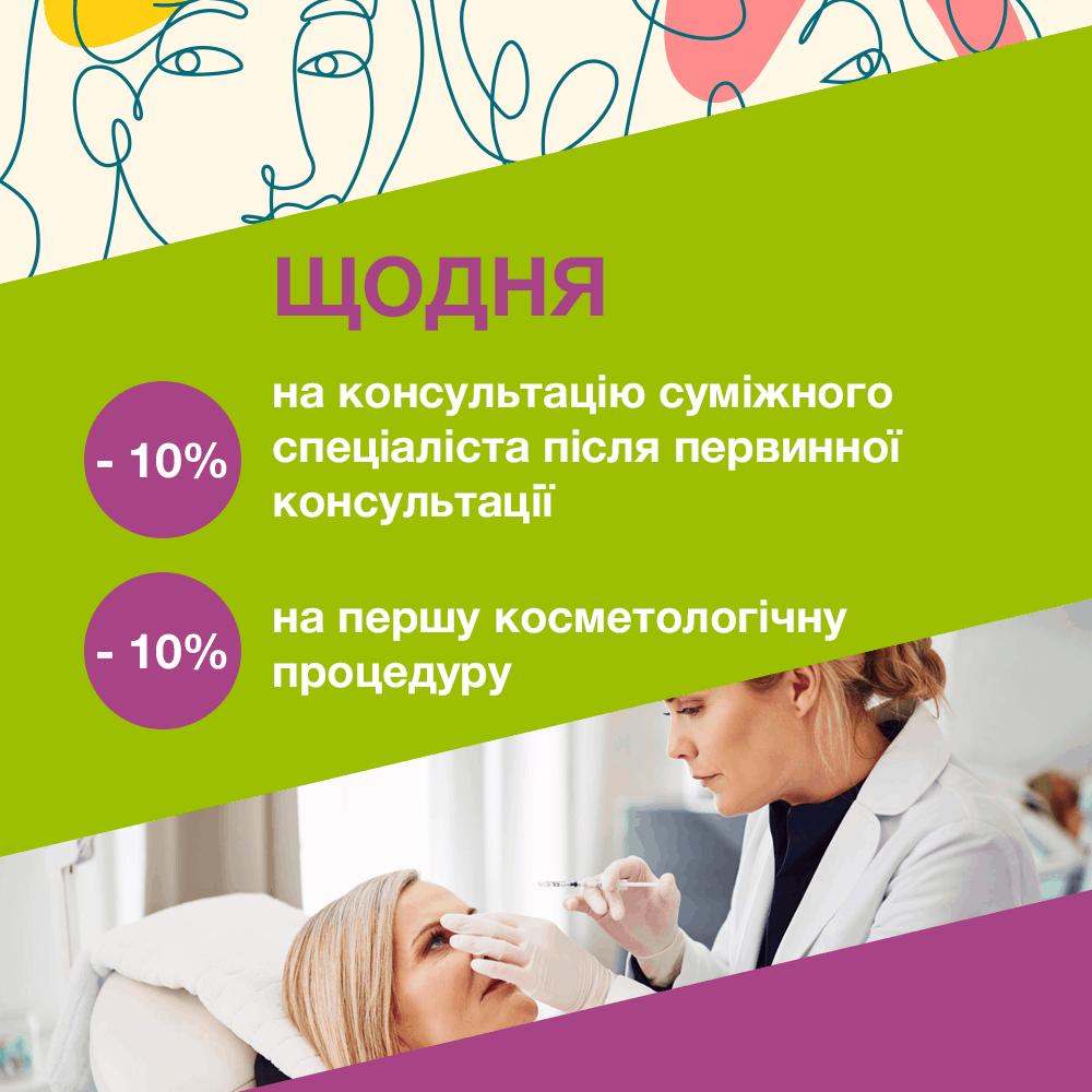 vitae_1000x1000_6-ukr