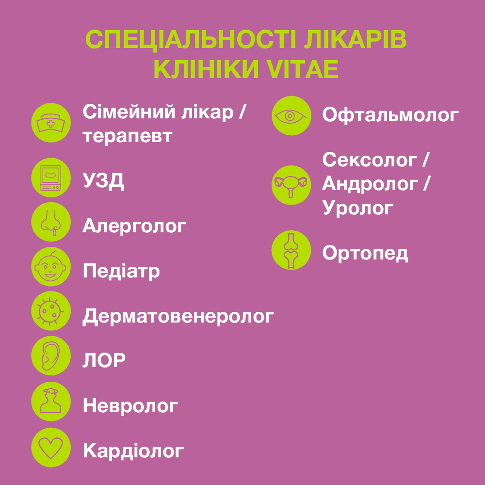 vitae_1000x1000_7-ukr