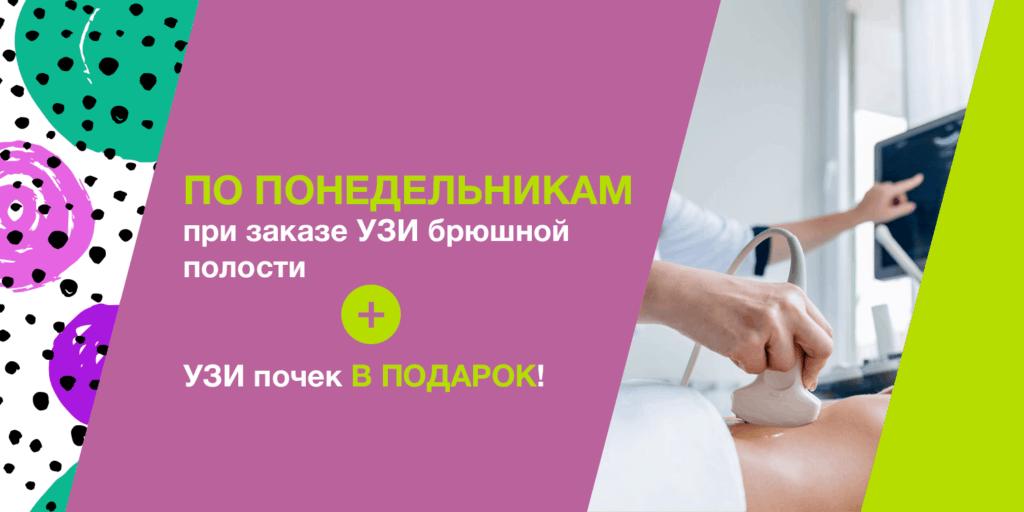 vitae_1500x750_1_ru