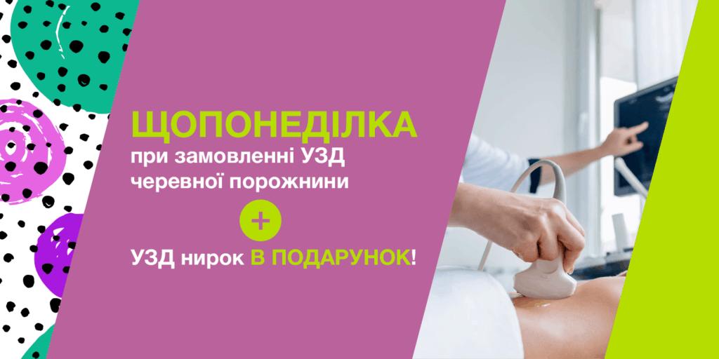 vitae_1500x750_1_ukr