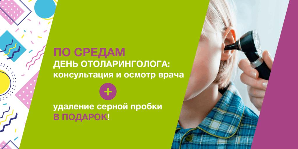 vitae_1500x750_2_ru