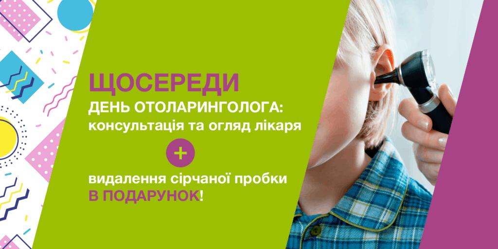 vitae_1500x750_2_ukr