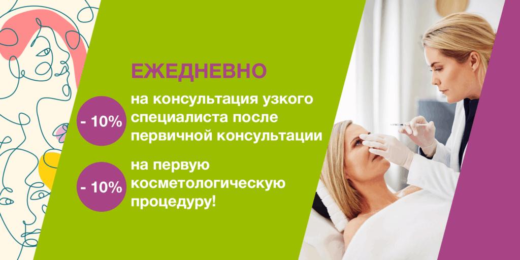 vitae_1500x750_4_ru