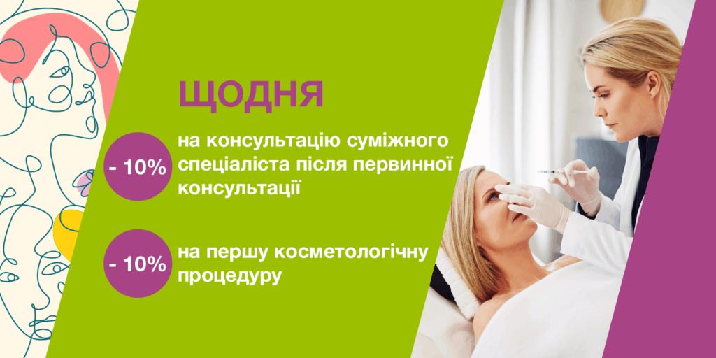 vitae_1500x750_4_ukr