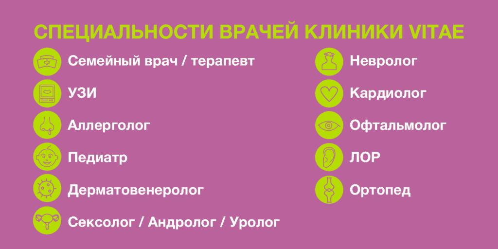 vitae_1500x750_5_ru