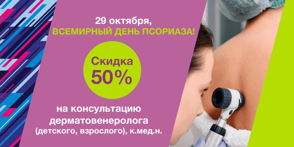 vitae_1500x750_11-10-2021_ru-4