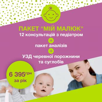 vitae_1000x1000_06-08-21_1-ukr