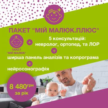 vitae_1000x1000_06-08-21_2-ukr
