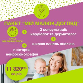 vitae_1000x1000_06-08-21_3-ukr