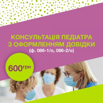 vitae_1000x1000_06-08-21_5-ukr