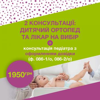 vitae_1000x1000_06-08-21_6-ukr