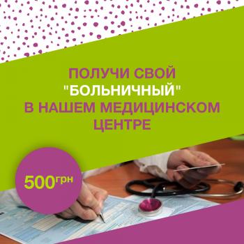vitae_1000x1000_20-10-2021_ru