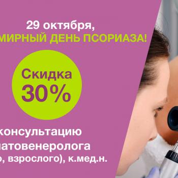 vitae_1500x750_20-10-2021_ru